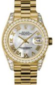 Rolex Datejust Ladies 179158 mrp 26mm Yellow Gold