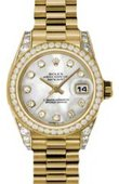 Rolex Datejust Ladies 179158 mdp 26mm Yellow Gold