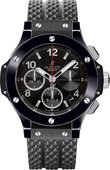 Hublot Big Bang 41mm 342.CX.130.RX Black Ceramic Black Magic