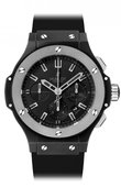 Hublot Big Bang 41mm 341.CT.130.RX Ice Bang