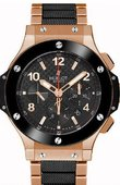 Hublot Big Bang 41mm 341.PB.131.PB Red Gold