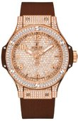 Hublot Big Bang 41mm 341.PC.9010.RC.1704 Red Gold Cappuccino Diamonds