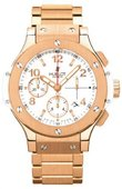 Hublot Big Bang 41mm 341.PE.2010.PE.1104 Red Gold White