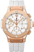 Hublot Big Bang 41mm 341.PE.2010.RW Red Gold White