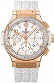 Hublot Big Bang 41mm 341.PE.2010.RW.0904 Red Gold White