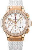 Hublot Big Bang 41mm 341.PE.2010.RW.1104 Red Gold White