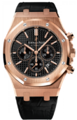 Audemars Piguet Royal Oak 26320OR.OO.D002CR.01 Royal Oak Chronograph 41 mm