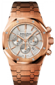 Audemars Piguet Royal Oak 26320OR.OO.1220OR.02 Royal Oak Chronograph 41 mm