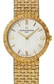 Vacheron Constantin Patrimony Lady 25162/206J-9177 Classique Gold Bracelet Small Model