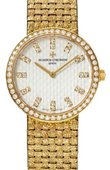 Vacheron Constantin Patrimony Lady 25562/206J-9179 Classique Gold Bracelet Small Model Diamond Set