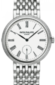 Patek Philippe Calatrava 7119/1G-012 White Gold - Ladies Calatrava