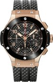 Hublot Big Bang 44mm 301.PB.131.RX Rose Gold