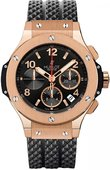 Hublot Big Bang 44mm 301.PX.130.RX Red Gold