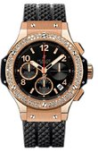 Hublot Big Bang 44mm 301.PX.130.RX.114 Red Gold