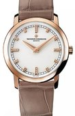 Vacheron Constantin Traditionnelle Lady 25155/000R-9585 Traditionnelle Small Model