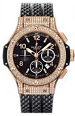 Hublot Big Bang 44mm 301.PX.130.RX.174 Red Gold