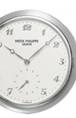 Patek Philippe Часы Patek Philippe Pocket Watches 980G-010 White Gold - Men Hunter Pocket Watches