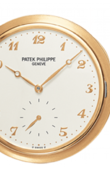Patek Philippe Часы Patek Philippe Pocket Watches 980J-011 Yellow Gold - Men Hunter Pocket Watches