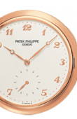 Patek Philippe Часы Patek Philippe Pocket Watches 980R-001  Rose Gold - Men Hunter Pocket Watches