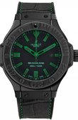 Hublot Big Bang King 322.CI.1190.GR.ABG11 All Black Green