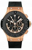 Hublot Big Bang King 332.OM.1180.RX GMT Gold