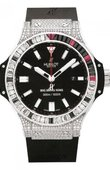 Hublot Big Bang King 322.LX.1023.RX.0924 Palladium Jewellery