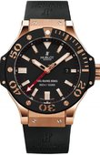 Hublot Big Bang King 322.PM.100.RX Red Gold