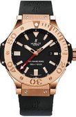 Hublot Big Bang King 322.PX.100.RX Red Gold