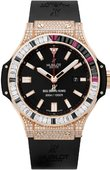 Hublot Big Bang King 322.PX.1023.RX.0924 Red Gold Jewellery