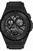 Hublot King Power 708.CI.0110.RX Chrono Tourbillon All Black