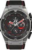 Hublot King Power 703.ZM.1123.NR.FMO10 F1