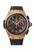 Hublot King Power 703.OM.1138.NR.FMO10 F1 Gold
