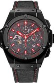 Hublot King Power 710.CI.0110.RX.MZA10 F1 Monza