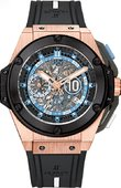Hublot King Power 716.OM.1129.RX.DMA12 Maradona 48 mm