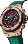 Hublot King Power 710.OX.0130.GR.MEX10 Mexico