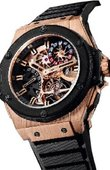 Hublot King Power 706.OM.1180.RX Tourbillon GMT Gold