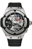 Hublot King Power 706.ZX.1170.RX Tourbillon GMT Zirconium