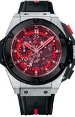 Hublot King Power 716.NM.1129.RX.EUR12 UEFA Euro 2012