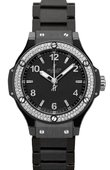 Hublot Big Bang 38mm Ladies 361.CV.1270.CM.1104 Black Ceramic Black Magic Diamonds