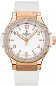 Hublot Big Bang 38mm Ladies 361.PE.2010.RW.1104 Red Gold All White Diamonds