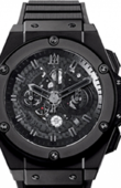 Hublot King Power 701.CI.1710.RX Unico All Black