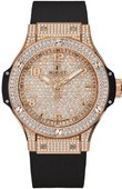 Hublot Big Bang 38mm Ladies 361.PX.9010.RX.1704 Red Gold Diamonds