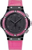 Hublot Big Bang 41mm Ladies 341.CP.1110.LR.1933 Tutti Frutti Big Bang Black