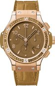 Hublot Big Bang 41mm Ladies 341.PA.5390.LR.1918 Tutti Frutti Big Bang Gold