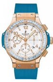 Hublot Big Bang 41mm Ladies 341.PL.2010.RB.1907 Tutti Frutti Big Bang Gold