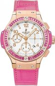 Hublot Big Bang 41mm Ladies 341.PP.2010.LR.1933 Tutti Frutti Big Bang Gold