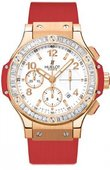 Hublot Big Bang 41mm Ladies 341.PR.2010.RR.1904 Tutti Frutti Big Bang Gold