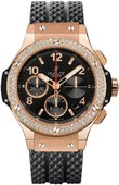 Hublot Big Bang 41mm 341.PX.130.RX.114 Red Gold Diamonds