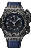 Hublot King Power 731.QX.1190.GR.ABB12 Oceanographic 4000