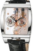 Corum Golden Bridges 382.850.70/0F01 0000 Golden Tourbillon Panoramique Grey Sapphire
